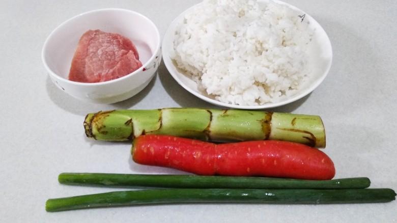 莴笋胡萝卜肉丁炒饭,食材如图