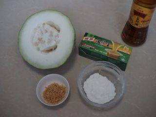 海米冬瓜汤,准备好材料
