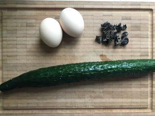 青瓜木耳炒鸡蛋,首先我们准备好所有食材