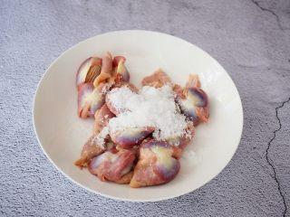 爆炒鸡胗,鸡胗先用盐搓洗一下,再用清水清洗干净,这一步很重要,就是去除骚味的方法。