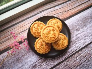 绿豆沙蜜豆月饼