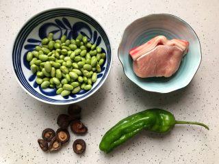 香菇青椒毛豆炒肉丁,首先我们准备好所有食材