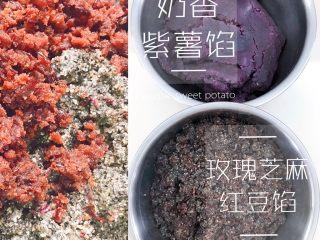 适合月饼的两种馅料——紫薯麻薯馅儿和玫瑰芝麻红豆馅