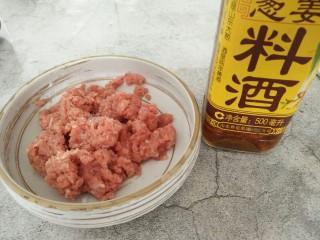 中餐厅~番茄牛丸汤,可以加入料酒去腥