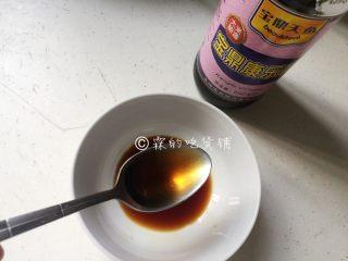 凉拌海带丝,一勺醋