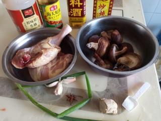 香菇焖鸡腿,准备原料