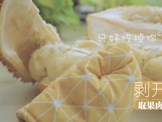 榴莲的3+2种有爱做法「厨娘物语」,[榴莲泥] 1个榴莲掰开,取出果肉。