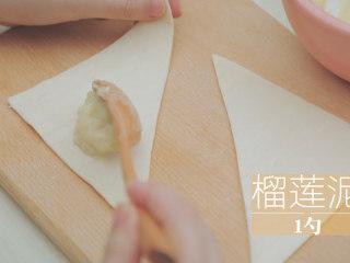 榴莲的3+2种有爱做法「厨娘物语」,在酥皮的三分之一处放上一勺榴莲泥。