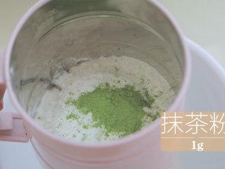 榴莲的3+2种有爱做法「厨娘物语」,[软糯榴莲班戟] 50g低筋面粉、1g抹茶粉过筛,加入25g糖。