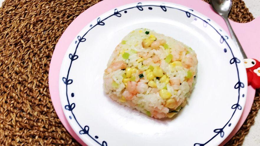 虾仁玉米笋丁炒饭