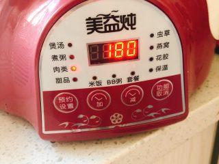 百合炖鸽子-滋补好汤,选择肉类功能,炖3个小时。
