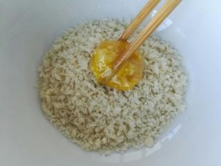 劲爆鸡米花,再裹一层面包糠