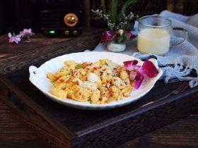 十味 螃蟹肉炒鸡蛋
