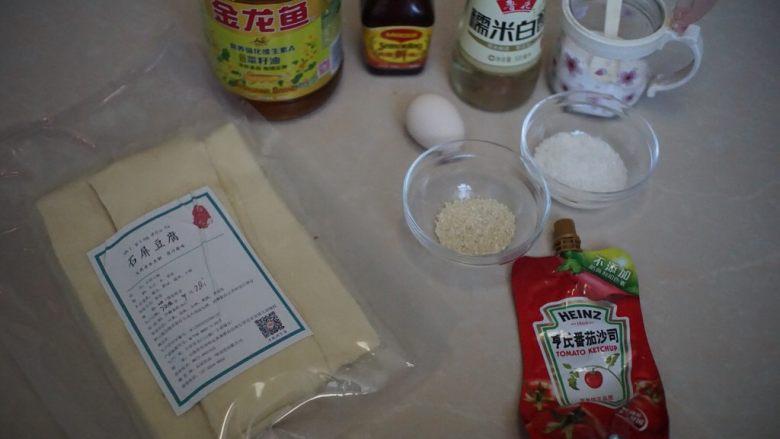 茄汁豆腐,准备好材料