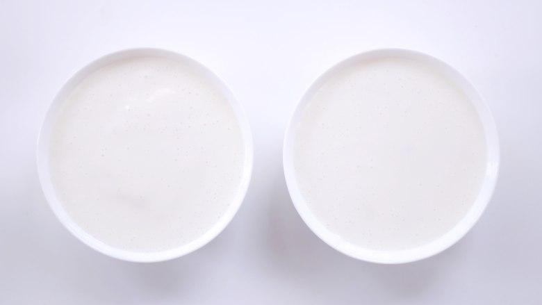 """承味延世牛奶思慕雪,确认过眼神,遇见对的""""你""""。,准备干净早餐碗,把奶糊倒入碗中。"""