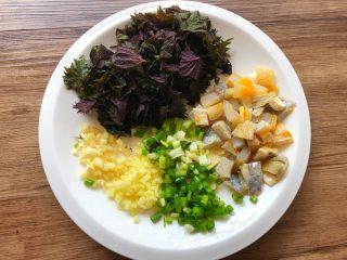 咸鱼茄子煲,咸鱼洗净切丁,姜蒜去皮切末,葱切葱花,紫苏洗净切碎