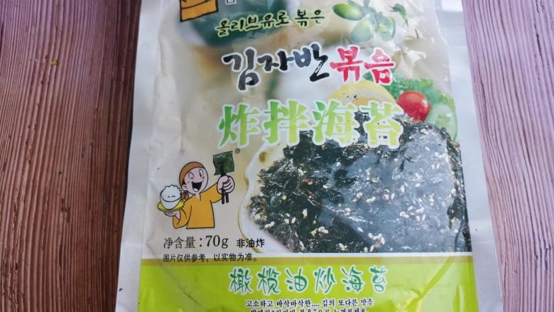 海苔花生米,准备买好的海苔。