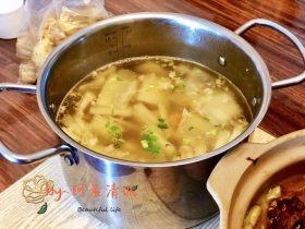 鲜自哪儿里来➕肉末海米冬瓜汤