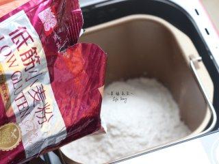 可爱的龙猫面包,再加入50克美玫低筋面粉