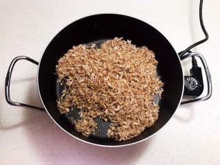 宝宝健康食谱  自制猪肉松,这是炒制10分钟左右的样子