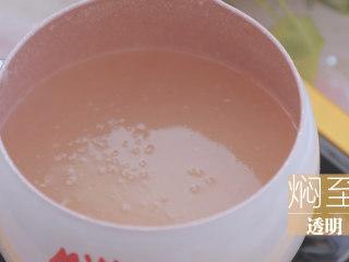 桃胶的3+1种有爱吃法「厨娘物语」,关火加盖,焖至透明,捞出过冷水备用。