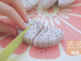 桃胶的3+1种有爱吃法「厨娘物语」,[什锦水果桃胶糖水] 白火龙果去皮切小块、芒果切小块、红火龙果切小块。