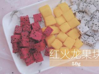 桃胶的3+1种有爱吃法「厨娘物语」,每份50g装盘备用。