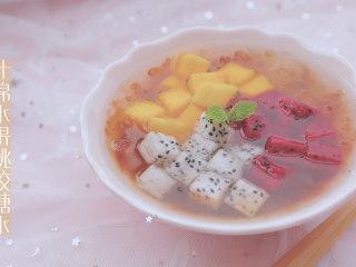 桃胶的3+1种有爱吃法「厨娘物语」,什锦水果桃胶糖水就做好啦,开吃吧~