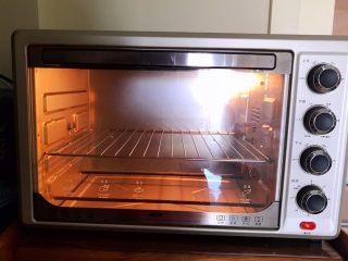 宝宝健康食谱  旺仔小馒头,烤箱预热10分钟