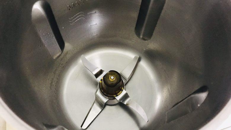 辣椒酱,GOURMETmaxx格瑞美厨料理机 主杯中安装搅拌刀