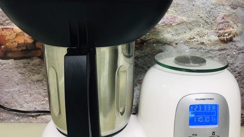 辣椒酱,主杯上加盖 蒸锅 设置:25分钟105度1档