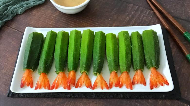 秋葵酿虾,吃的时候可以蘸上沙拉酱。