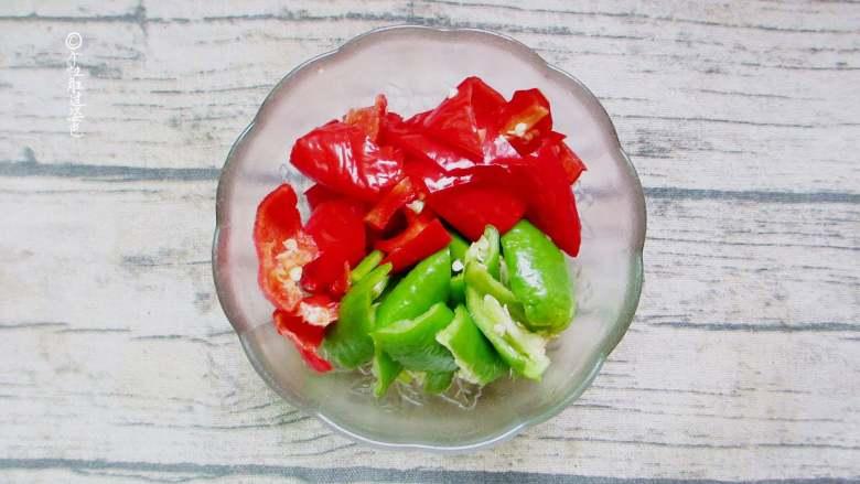 十味 少油干锅鸡,青红椒去蒂切块