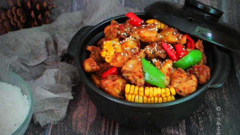 十味 少油干锅鸡,成品干香浓郁,是下饭好菜。