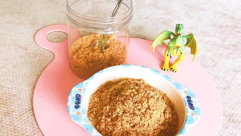 宝宝健康食谱  自制猪肉松