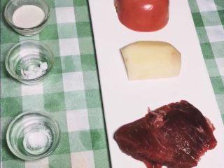 月子餐 当归生姜牛肉汤,准备原材料