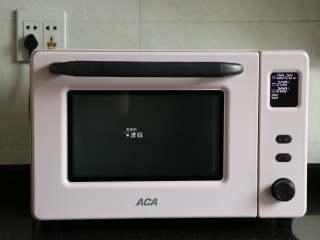 芝士焗番茄,烤箱选择烘烤模式,上下管温度都是200度,时间设置为20分钟,按启动键后烤箱会自动进入预热模式;