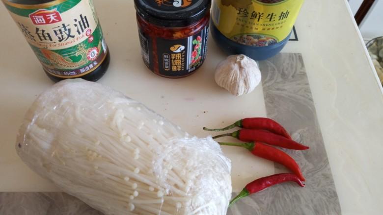 锡纸金针菇,准备原料