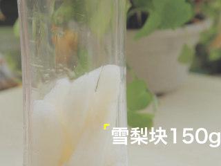 轻松get4款雪梨吃法「厨娘物语」,[川贝雪梨棒棒糖] 150g雪梨块加入150ml饮用水榨汁,反复过滤至清透。(这样做出来的棒棒糖才会透明哦)