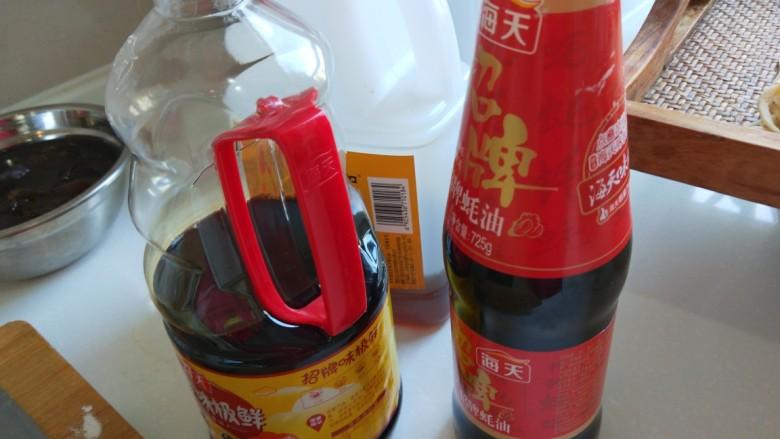 新文美食  五花肉耗油豆角焖面,耗油,酱油,<a style='color:red;display:inline-block;' href='/shicai/ 718'>料酒</a>准备好。