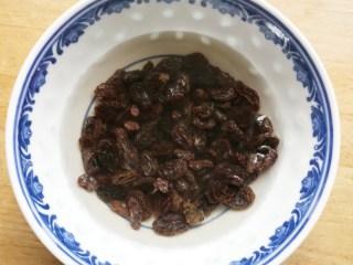 十味 葡萄干红薯发糕,这个时间我们将葡萄干浸在水中数分钟,然后清洗干净备用。