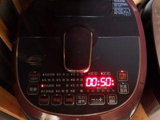 自制红豆沙,选择豆类蹄筋键,煮50分钟
