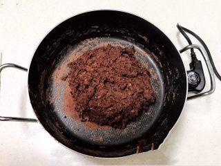 自制红豆沙,翻炒均匀即可