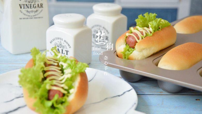 十味 热狗,装饰上自己喜欢吃的烤肠,生菜跟沙拉即可
