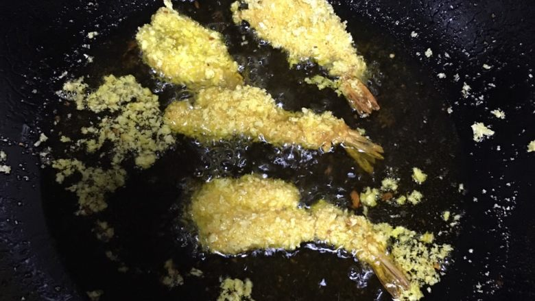 十味 凤尾虾,油热炸