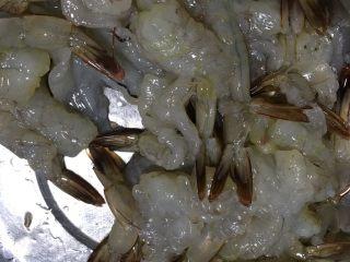 十味 凤尾虾,去皮去虾线留虾尾