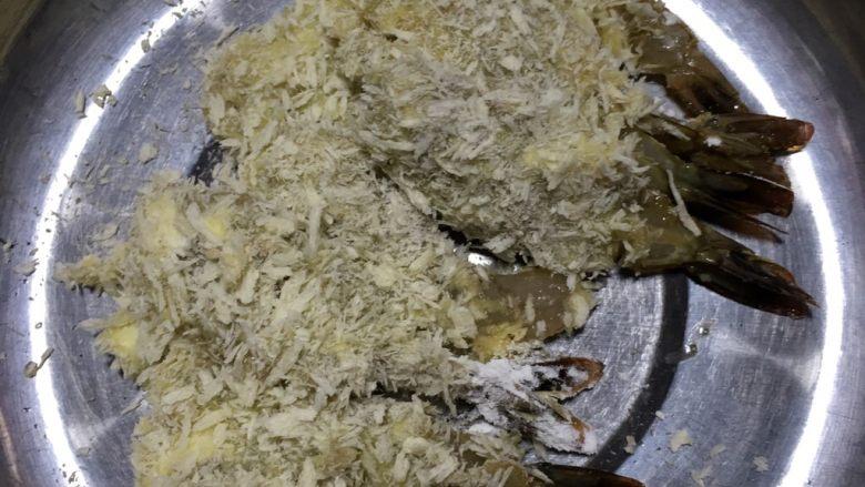 十味 凤尾虾,沾完