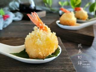 十味  黄金虾球,香喷喷的,特别好吃。