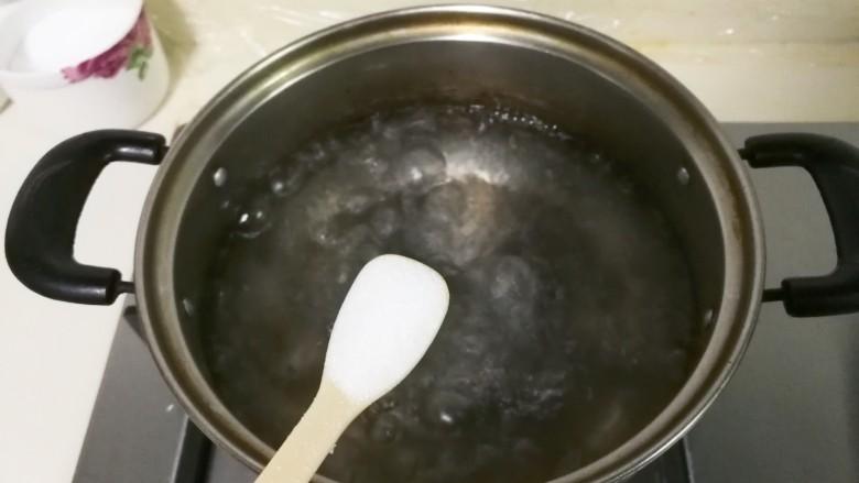 十味  姜末香菜干丝,小锅水开放入一小勺盐