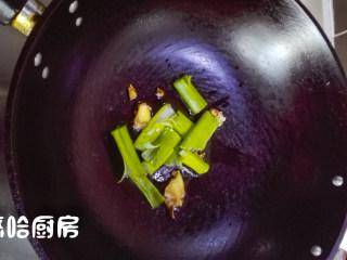 萝卜炖牛肉,热锅冷油炒香葱姜